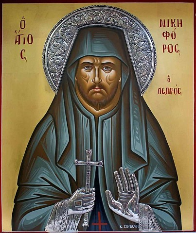 The newly glorified St. Nikiforos the Leper who recently appeared to a pious Orthodox man in Greece, assuring us of his intercessions before God for the healing of all afflicted by the Coronavirus. St. Nikiforos pray to God for us sinners!